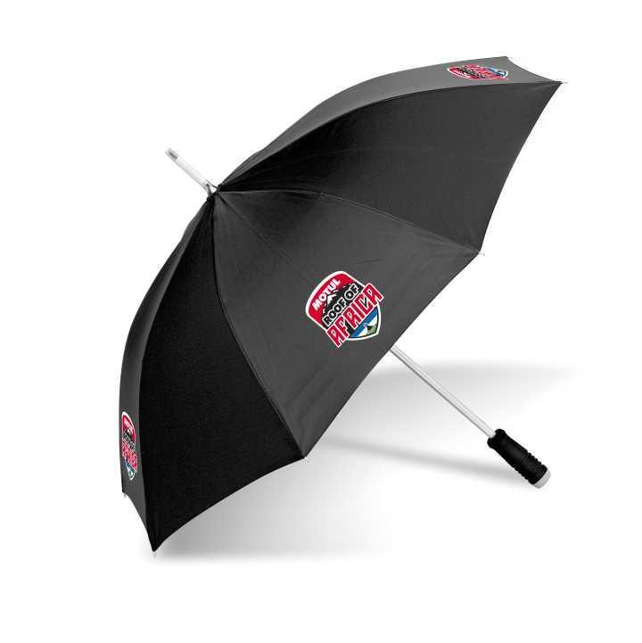 Cloudburst Umbrella