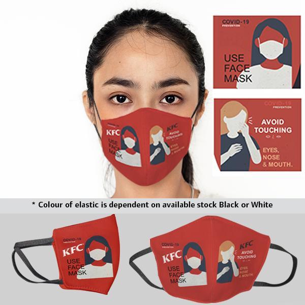 Be Safe 3 Layer Beak Mask - Ladies | Use Mask