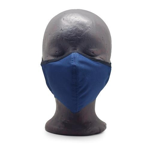 Face Mask - P30 - Adult