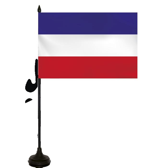 Desk Flag - Yugoslavia Flag