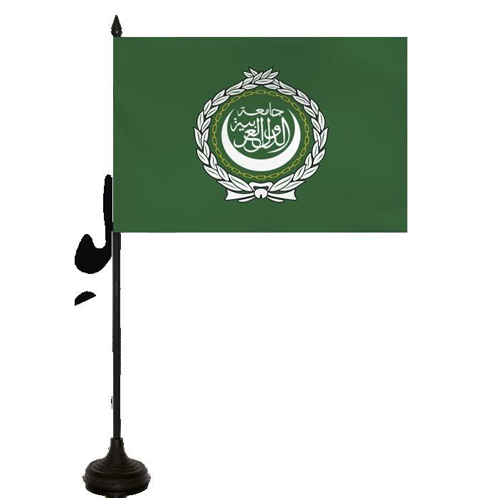 Desk Flag - Arab League Flag