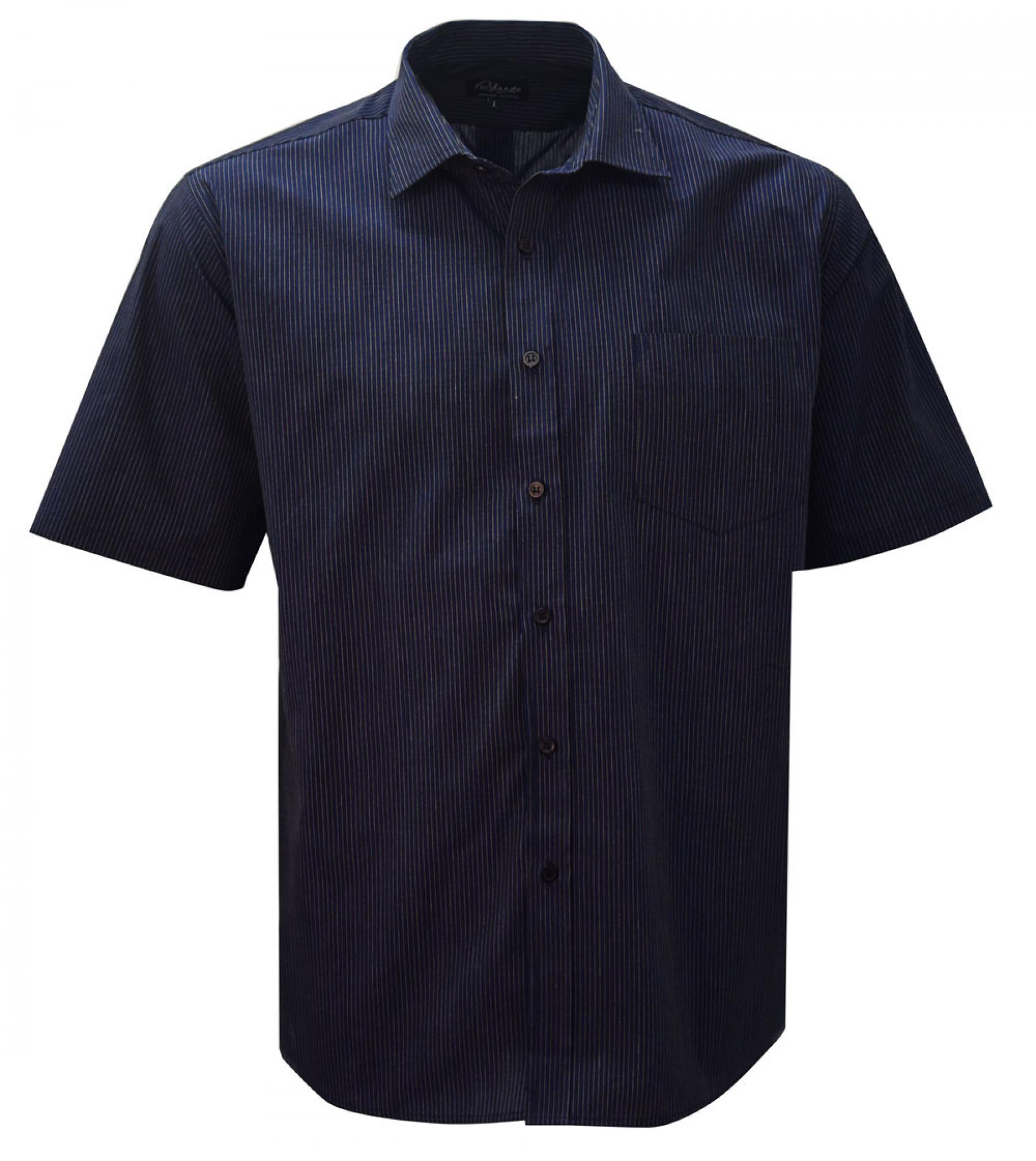 S/s K122 Lounge Shirt - Cobalt