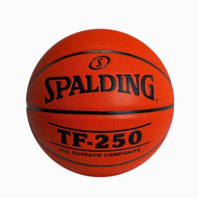 Spalding Tf-250 Basketball