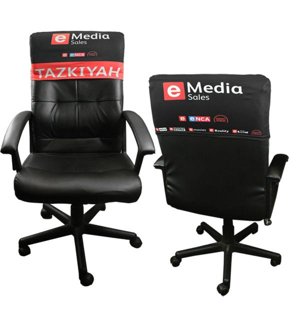Event Chair Back Cover